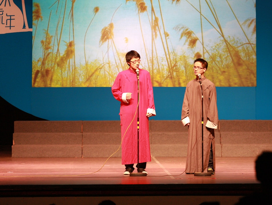 "Catch a ""Crosstalk"" Performance for a Slice of Local Culture Tianjin  China"