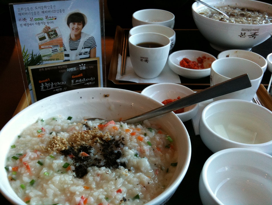 Abalone Porridge, Right off the Plane Incheon  South Korea