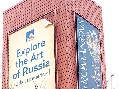 The Museum of Russian Art Minneapolis Minnesota United States