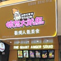 Angry Squid Restaurant Xi'an  China