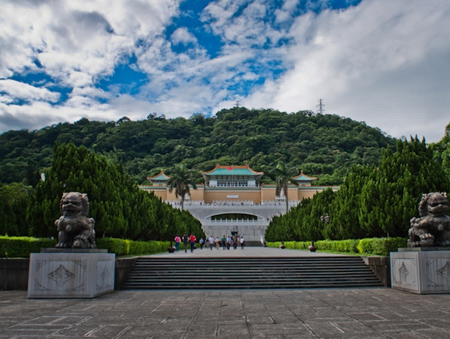 Visit the National Palace Museum