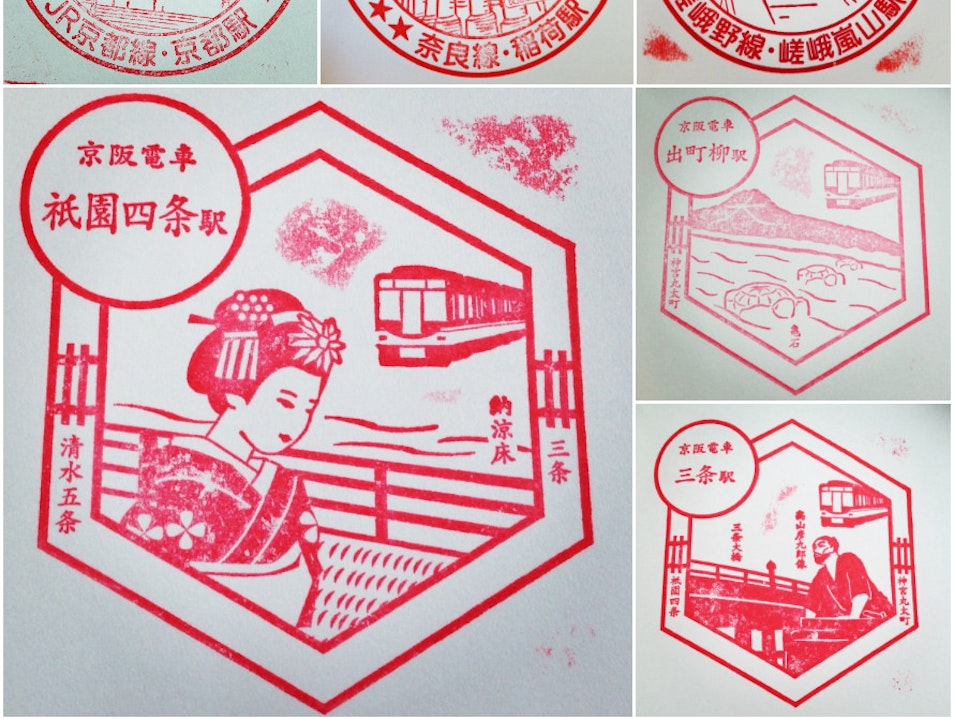 Collecting memories and eki stamps