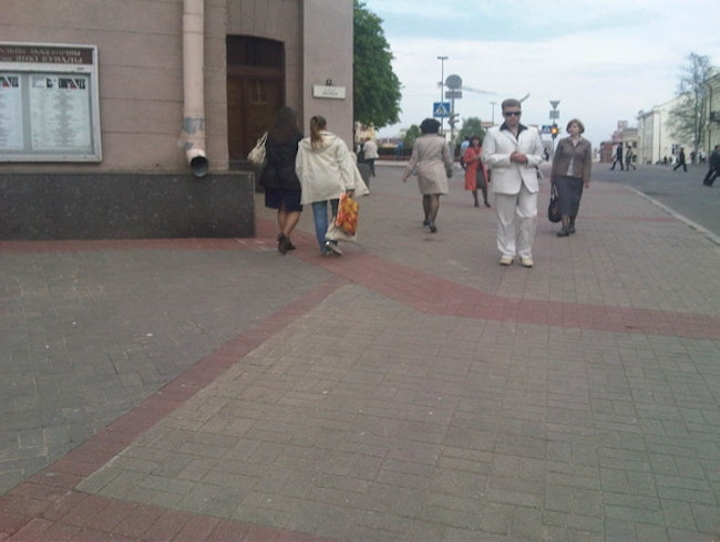 Oh, oh, oh, oh, Stayin' Alive, Stayin' Alive, Belarusian Style