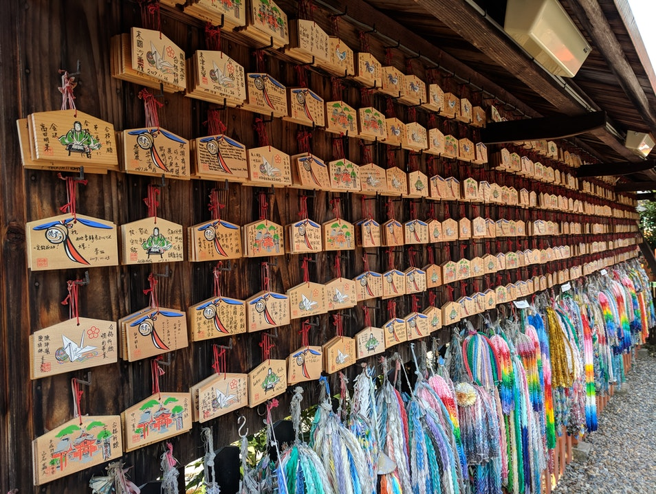 Each tablet is prayer or a wish Kyoto  Japan