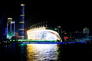 Pearl River Night Cruise (Zhongda Wharf)