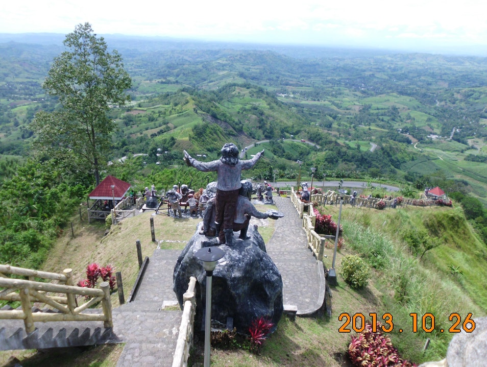 Overview Nature and Culture Park Quezon  Philippines