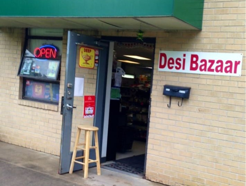 Indian Grocery Store in Columbia, MD
