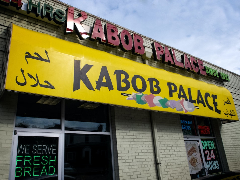 24/7 Middle Eastern Cuisine at Kabob Palace Arlington Virginia United States