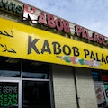Kabob Palace Arlington Virginia United States
