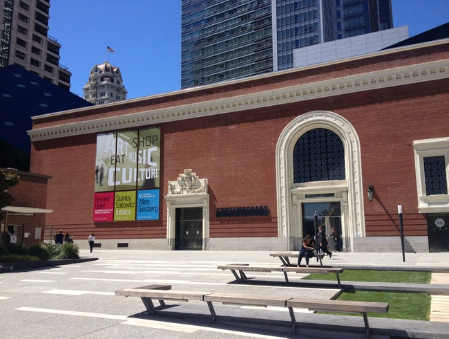 Visit the CJM in Downtown San Francisco