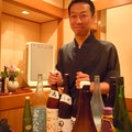 Sake No Ana Chuo City  Japan