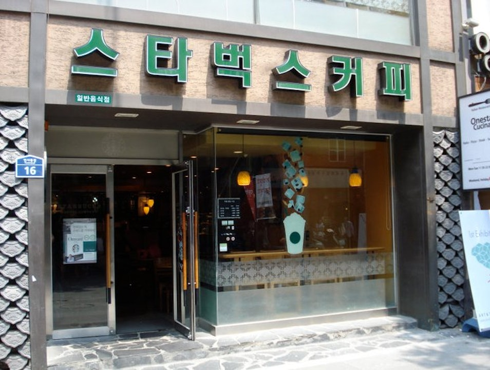 Starbucks in Hangul Seoul  South Korea