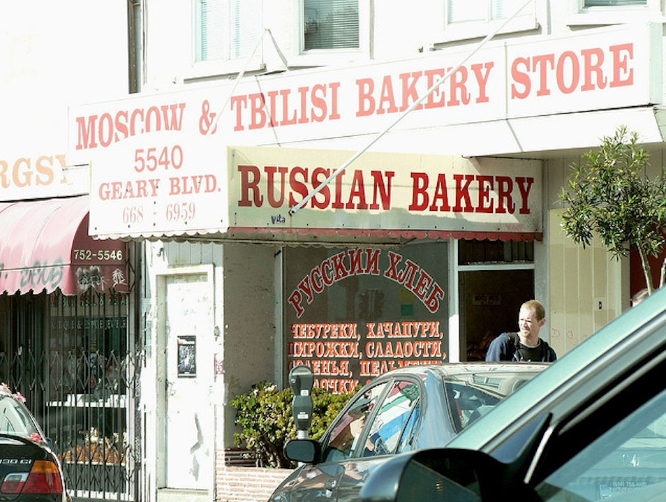 Moscow and Tbilisi Bakery San Francisco California United States