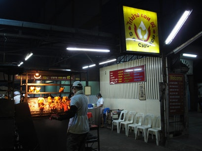 SP Chicken Mueang Chiang Mai  Thailand