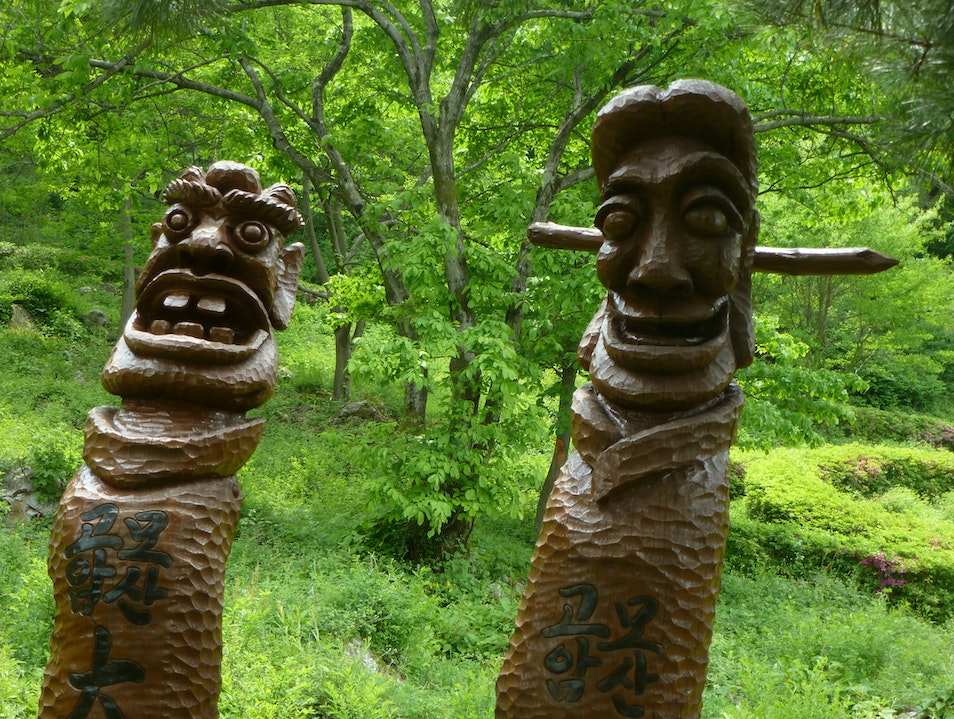 How bizarre, how bizarre   Jecheon-si  South Korea