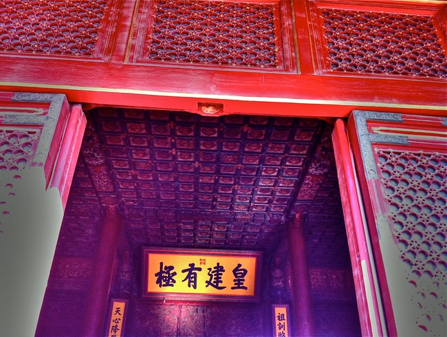 Trip inside the Forbidden City