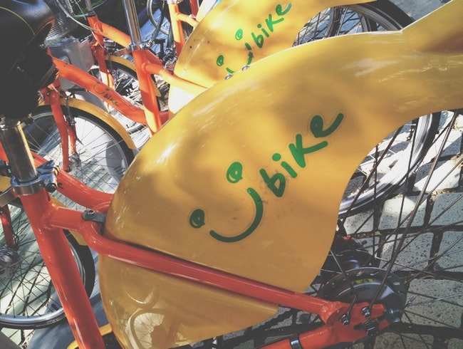 The Best Way to Tour Taipei: YouBike