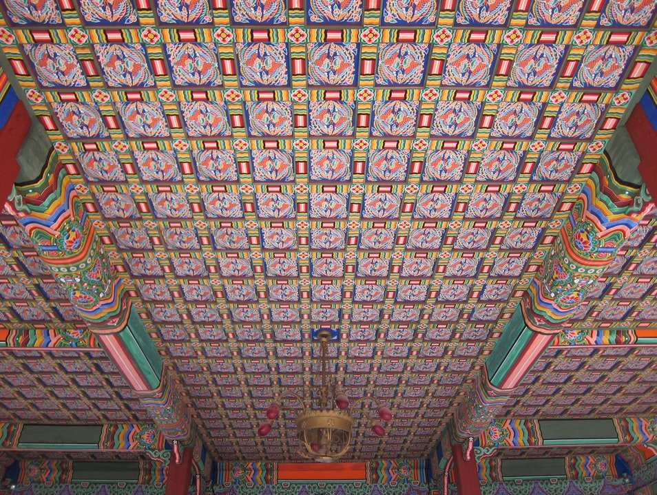 Deoksu Palace Seoul  South Korea