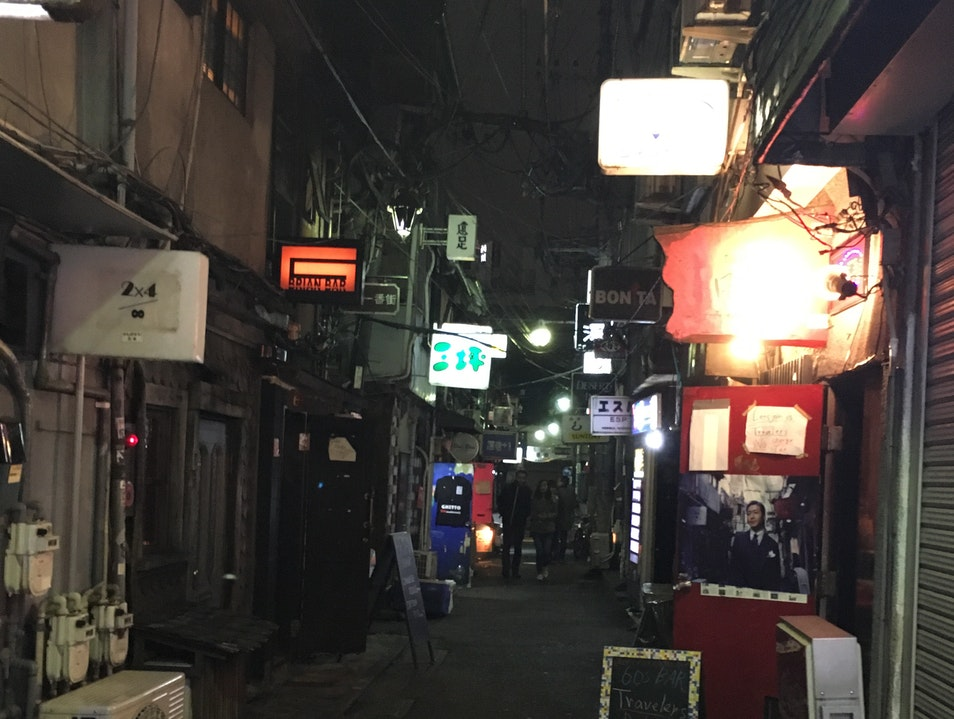 Bar Crawl through Golden Gai Tokyo  Japan