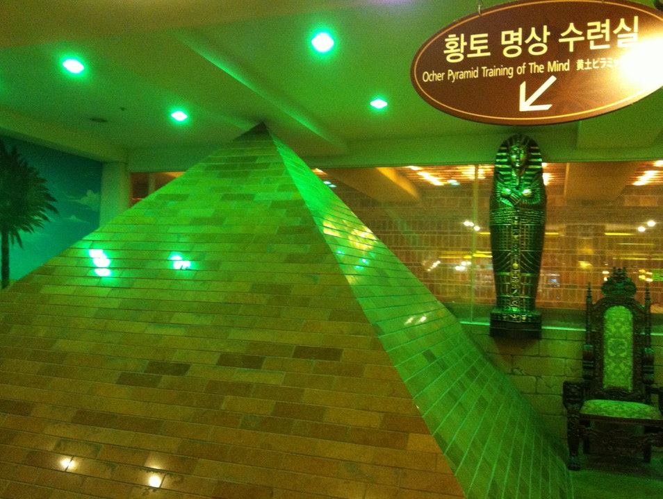 Watery Wonderland: Yongsan Dragon Hill Spa Seoul  South Korea