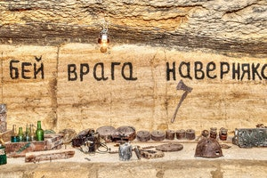 Odesa Catacombs