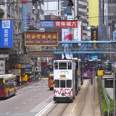 Hong Kong Tram Ride