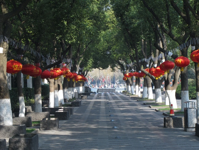 Beautiful Park in Changzhou