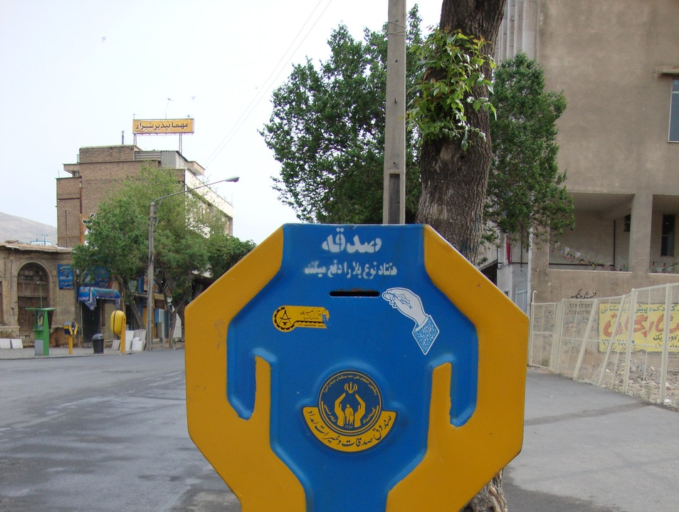 Helping Hands Shirāz  Iran