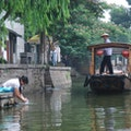 Zhujiajiao Shanghai  China