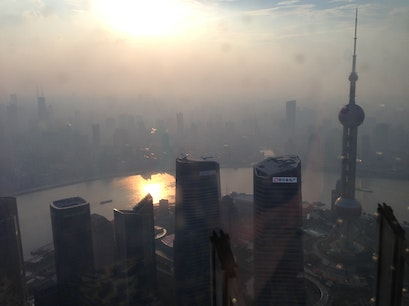 CLOUD 9 (87th floor of Grand Hyatt Shanghai) Shanghai  China
