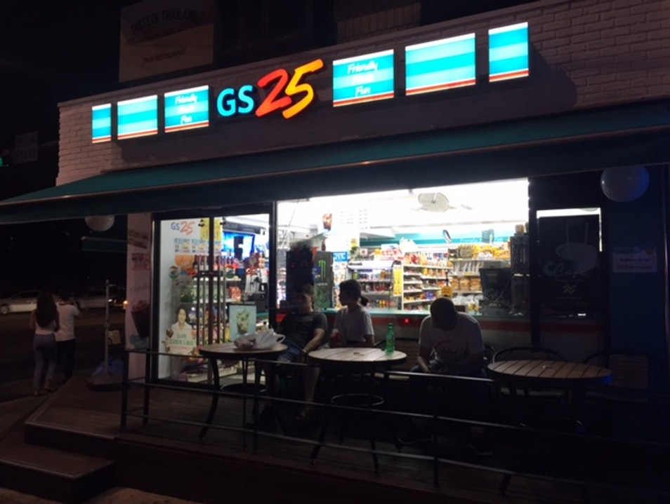 Drinking Outside a Convenience Store
