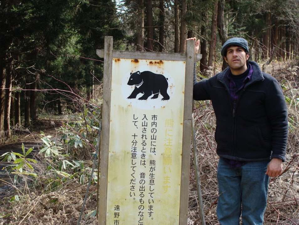 Lions and tigers and bears, oh my!!!!  Tono  Japan