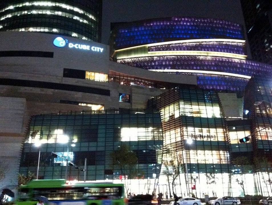 D Cube City: Makes You Feel Like Walking in the Woods Seoul  South Korea
