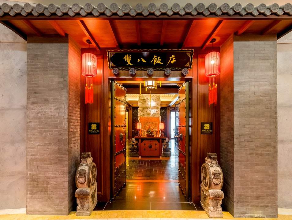 The New Shuang Ba at Baha Mar Redefines the Chinese Culinary Experience Nassau  The Bahamas