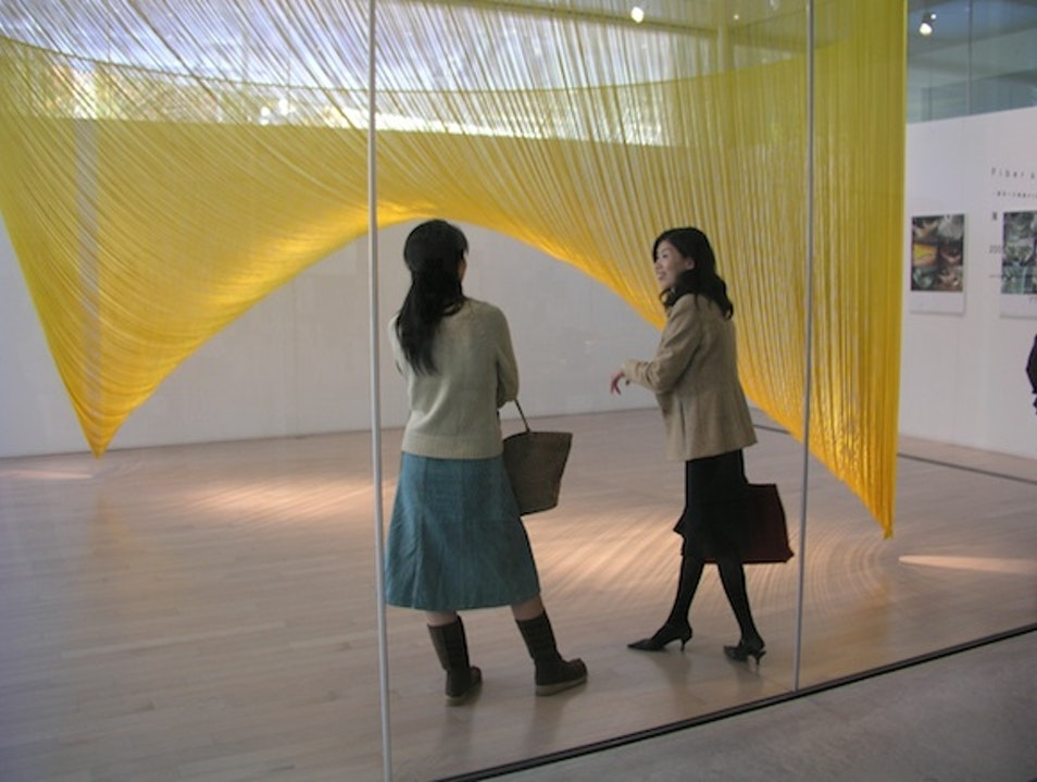 Contemporary Art of Japan