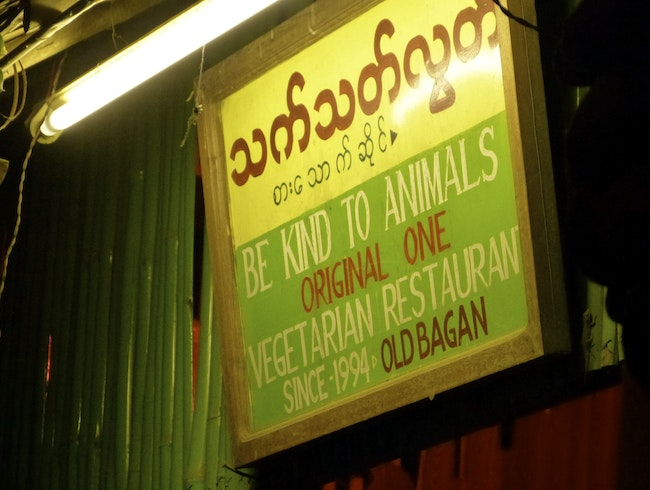 Best Restaurant In Bagan. Favorite Restaurant In Burma