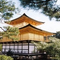 Kinkaku-ji (Golden Pavilion) Kyoto  Japan