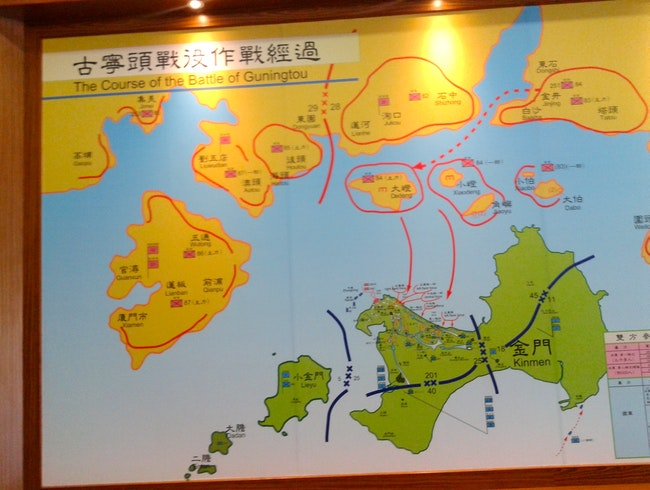 A Geopolitical Oddity Just Offshore Xiamen
