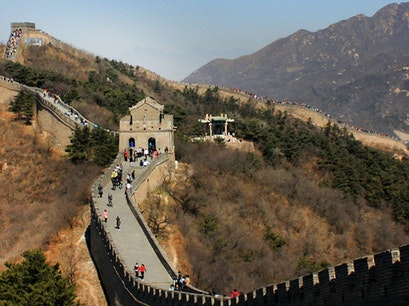 Great Wall of China Beijing  China