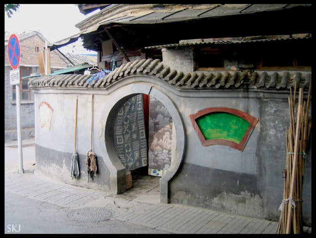 Ever Higher Highlight - Beijing Hutong