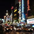 Shinjuku Shinjuku City  Japan