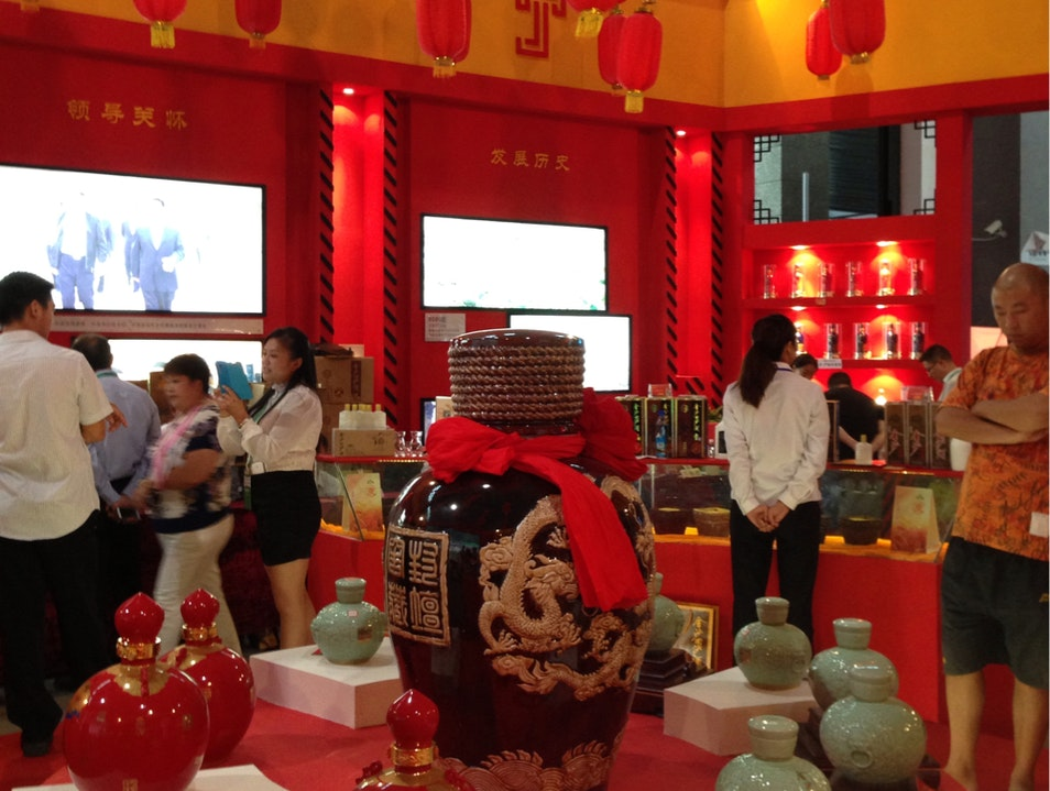 Wine Fair Guiyang