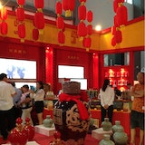 Guiyang Int'l Conv. & Exhi. Center 贵阳国际会议展览中心