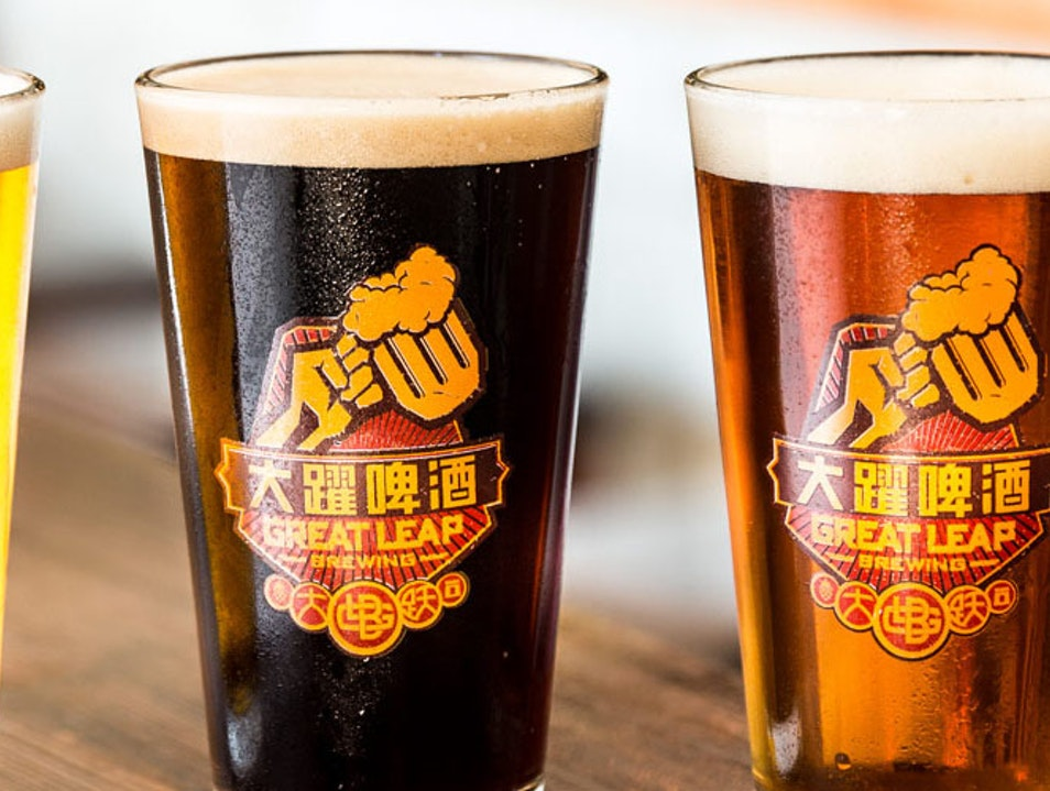 East Meets West at Great Leap Brewing Beijing  China
