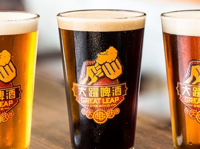Great Leap Brewing Beijing  China