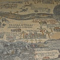 Saint George Church - Mosaic Map Madaba  Jordan