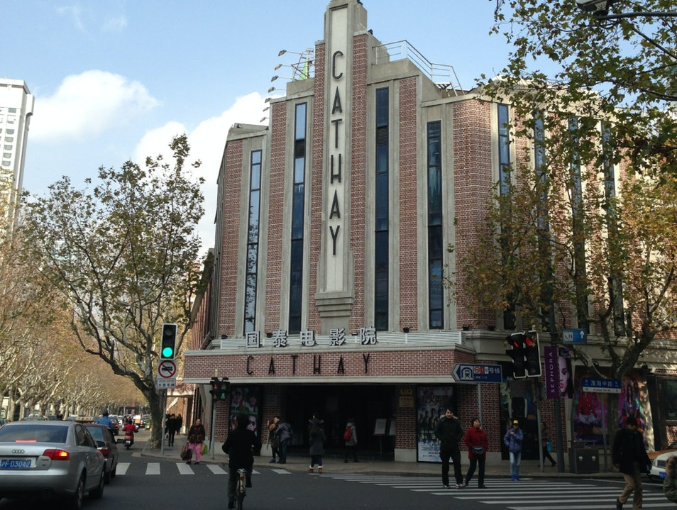 Art Deco Cinema Shanghai  China