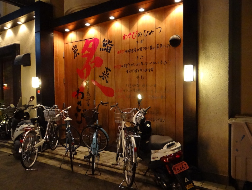 Gion After Dark