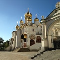 The Kremlin Moscow  Russia