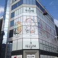 Illum Department Store Copenhagen  Denmark